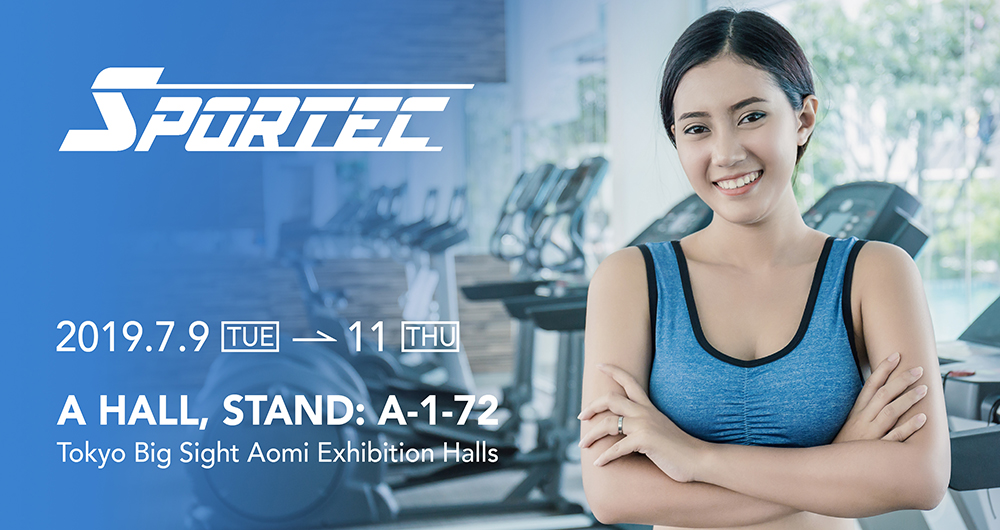 Join us at SPORTEC in Tokyo on 9-11 July